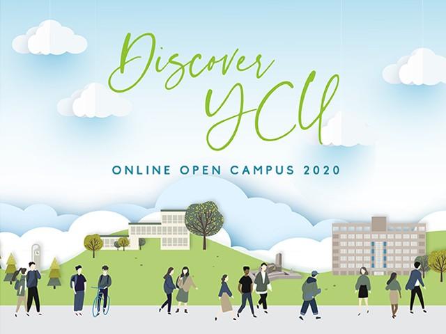 『Online Open Campus 2020』 公開! キャンパスツアーや模擬授業を掲載!