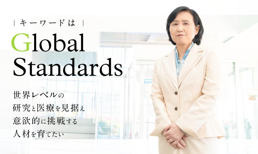 相原道子新学長、就任!YCU初の女性学長として注目の相原新学長にインタビュー。