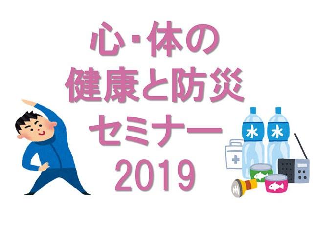 【セミナー】薬物依存症からの回復とダルク 大阪ダルク代表 倉田 めば先生