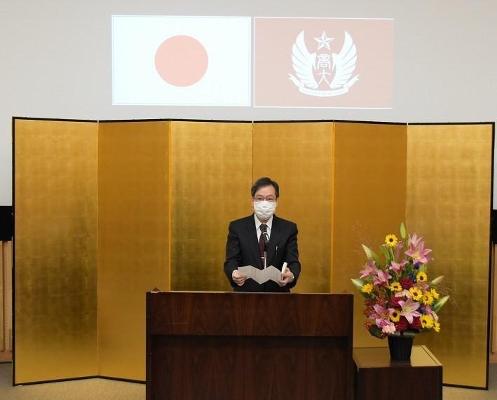 【小樽商科大学】対面・令和2年度学位記授与式(9月卒業) 学長告辞
