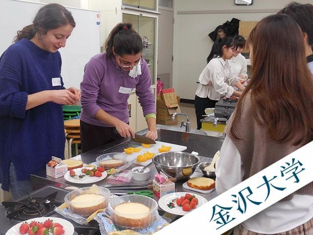 学生支援プログラム「クリスマスケーキをデコレーションして食べよう」を開催