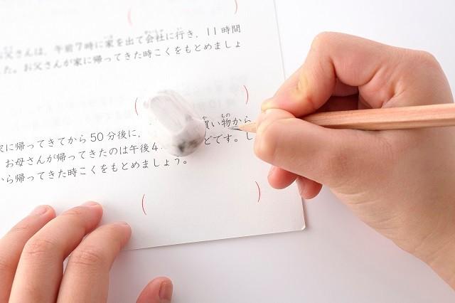 日能研 クラス 落ち 対策