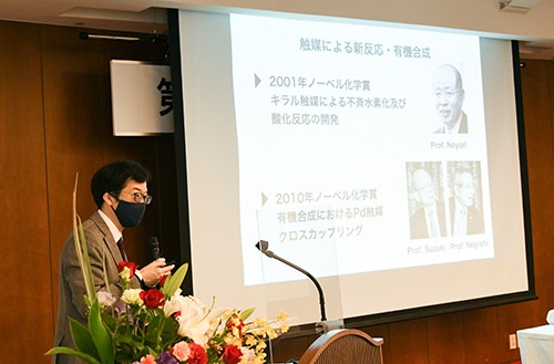 【日本工業大学】応用化学科 小池隆司 准教授が「とやま賞」を受賞