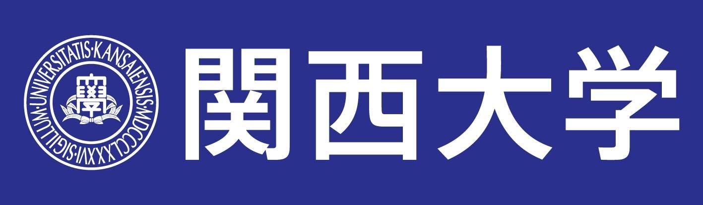 関西大学社会安全学部元吉忠寛教授 コロナによる新しい生活様式